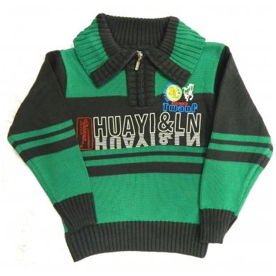 "Megztinis berniukams ""SL"" 6"