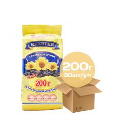 Skrudintos saulėgražų sėklos 200 gr.