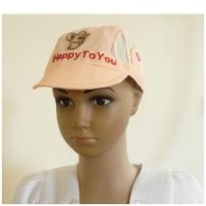 """Vaikiška vasarinė kepurė """"Happy to You"""""""""""